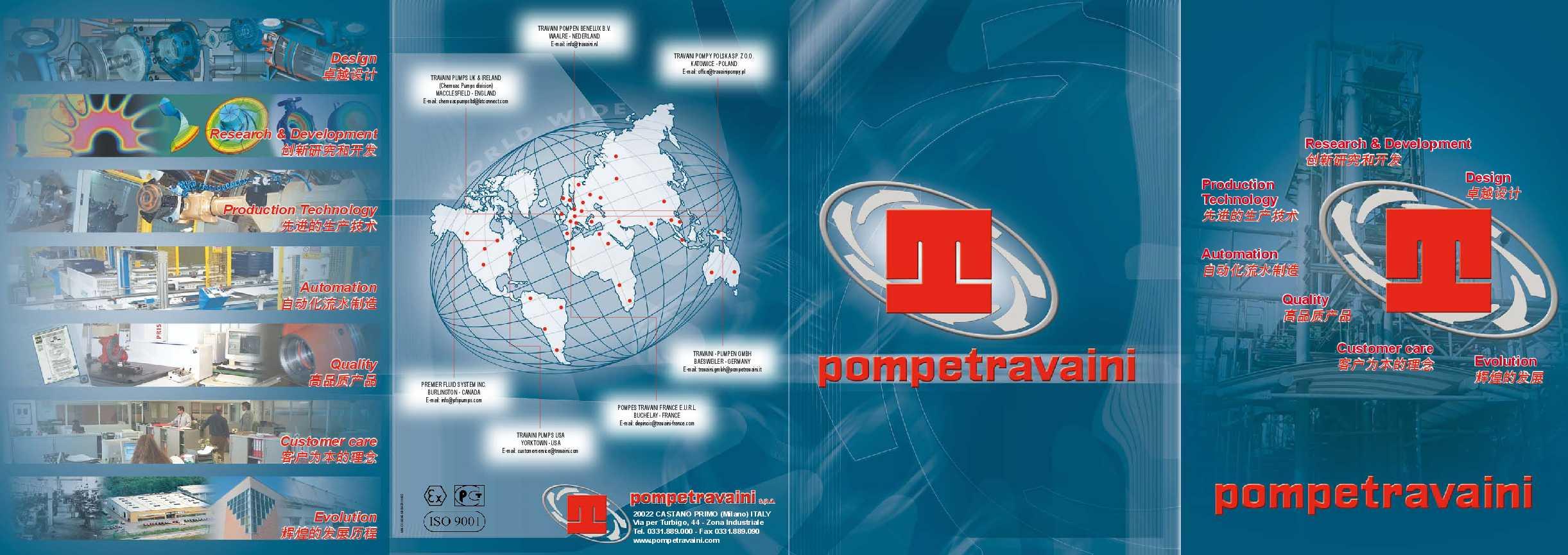 Pompetravaini Catalogue